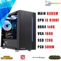 PC GAMING Intel Core i3-9100F/GIGABYTE GeForce GTX™ 1660 OC 6G